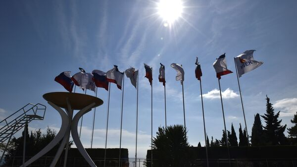 Флаг лагеря Артек. Архивное фото