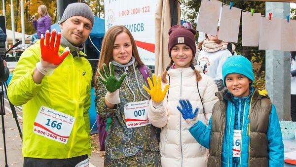 В акции Дистанция доверия приняло участие более 5 тысяч человек
