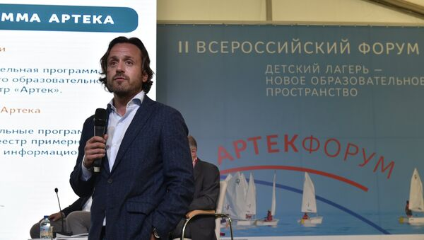 Директор МДЦ Артек Алексей Каспржак. Архивное фото