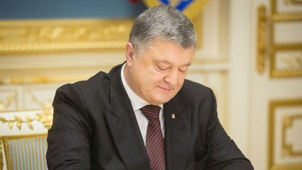 Петр Порошенко во время подписания законопроектов по пенсионной реформе. 8 октября 2017