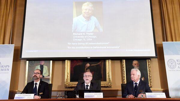 Объявление победителя Нобелевской премии по экономическим наукам. 9 октября 2017