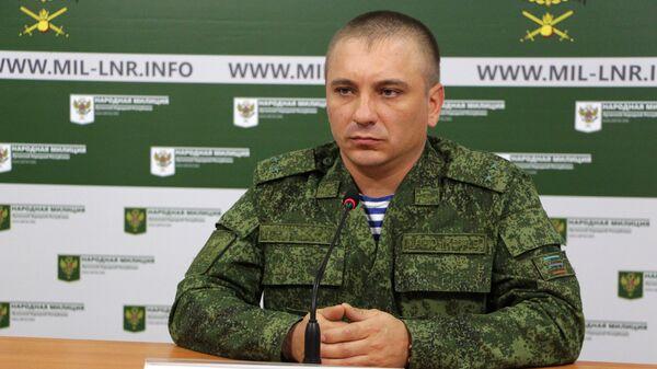 Официальный представитель Народной милиции ЛНР Андрей Марочко