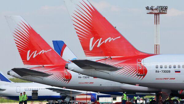 Самолеты авиакомпании ВИМ-Авиа. Архивное фото