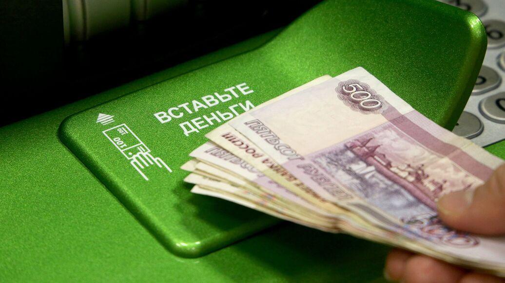 деньги в руки отзывы должников 2020