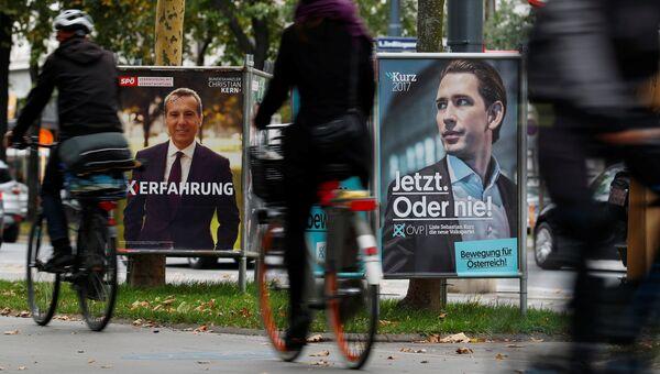 Предвыборные плакаты в Австрии. 6 октября 2017