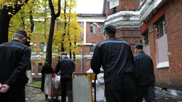 Праздник Покрова Пресвятой Богородицы в Бутырской тюрьме