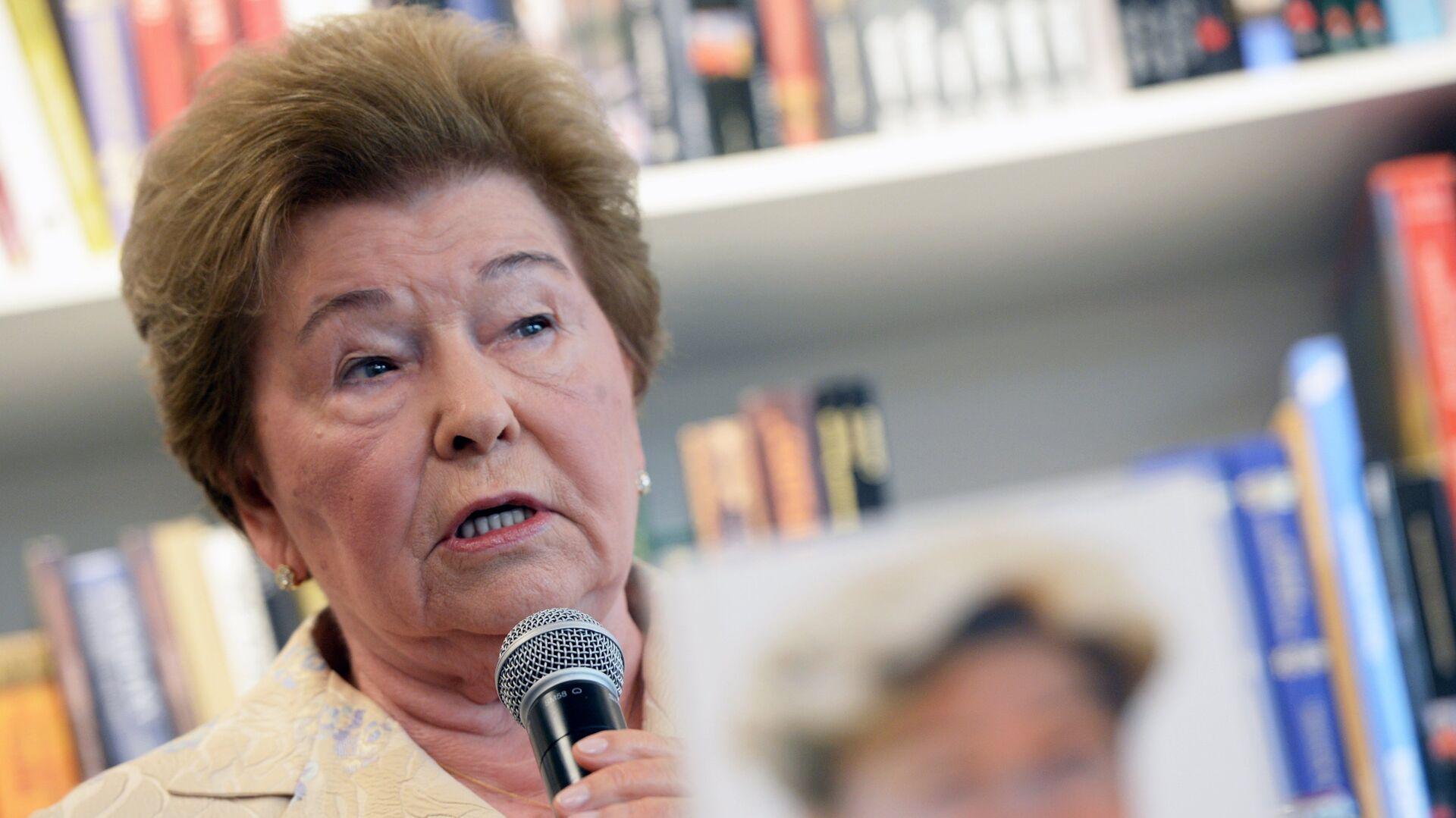 Соратники Ельцина раскрыли роль его супруги в российской политике