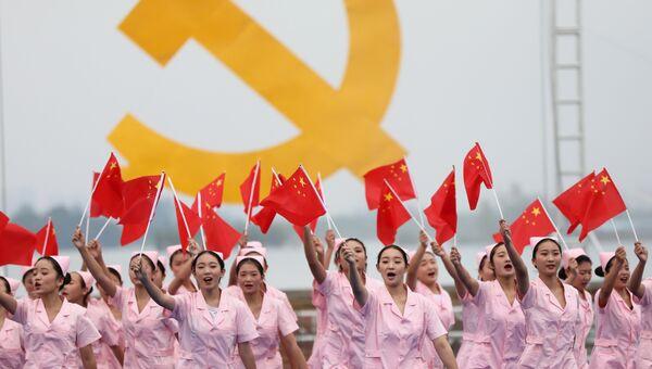 Выступление в честь предстоящего 19-го Национального конгресса Коммунистической партии Китая в Хуайбэй