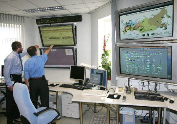 Рынок акций РФ начнет торги вторника позитивно, считают аналитики