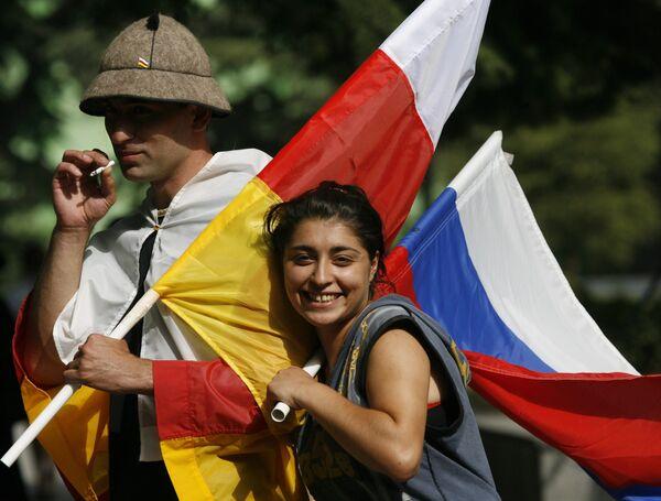 Жители Цхинвали приветствуют решение России о признании независимости Южной Осетии