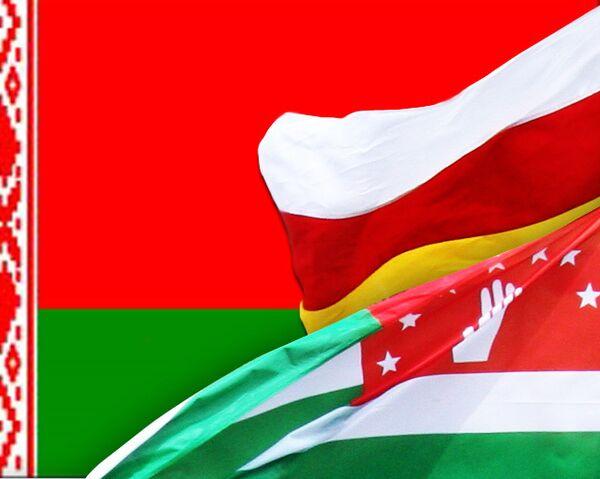Парламент Белоруссии рассмотрит вопрос о признании Абхазии и Южной Осетии