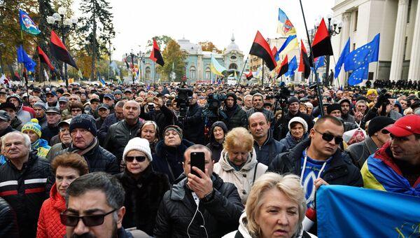 Участники вече у здания Верховной рады в Киеве. 22 октября 2017