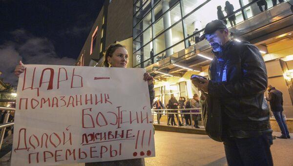 Перед началом премьерного показа фильма режиссера Алексея Учителя Матильда в Санкт-Петербурге. 23 октября 2017