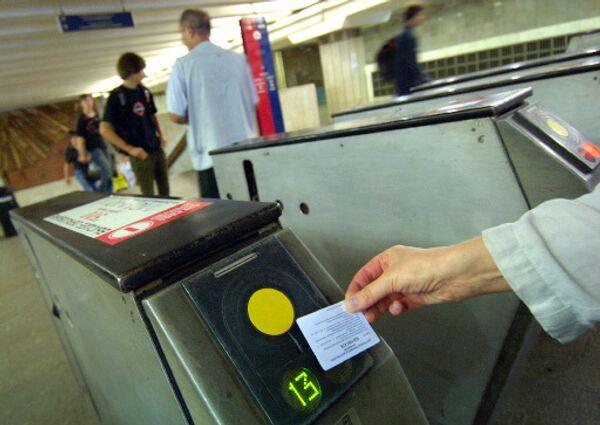 Пассажиропоток на столичном транспорте снизился на 5,5%