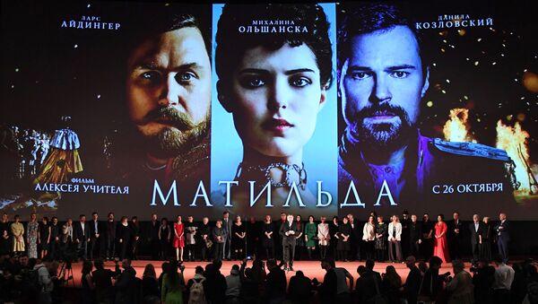 Премьера фильма Алексея Учителя Матильда. Архивное фото