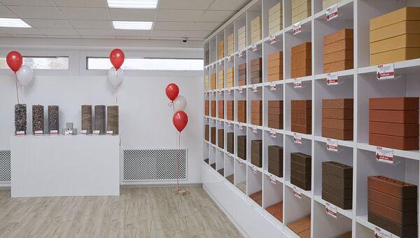 Центр строительных материалов ЛСР