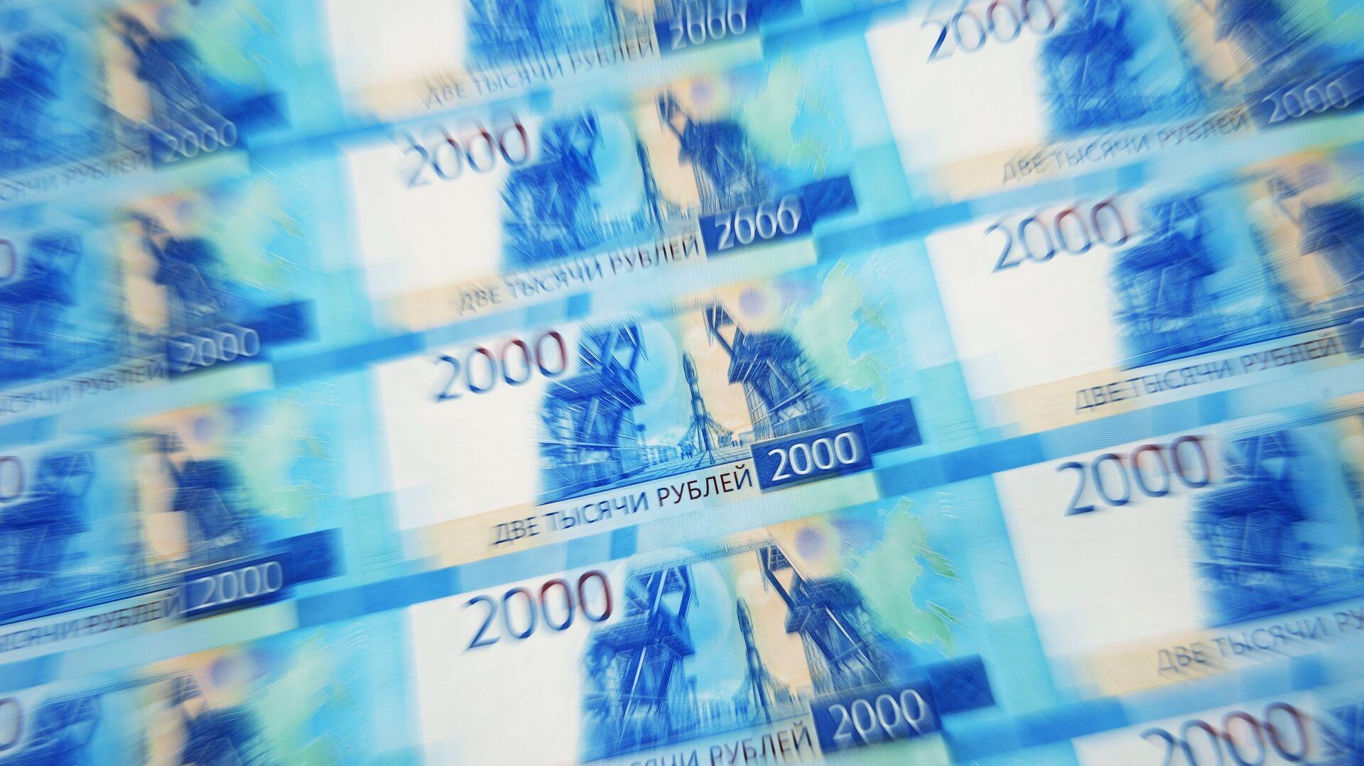 Листы с денежными купюрами номиналом 2000 рублей - РИА Новости, 1920, 29.06.2021