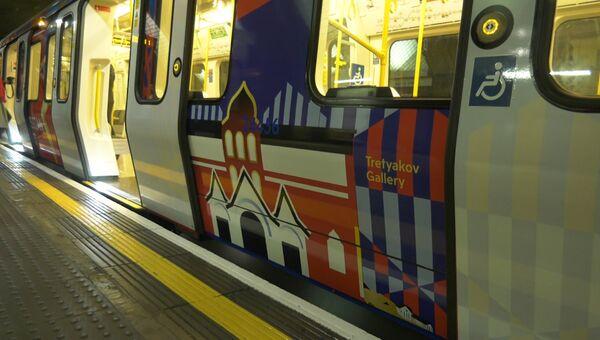 Сердце России в метро Лондона: тематический поезд появился в Великобритании