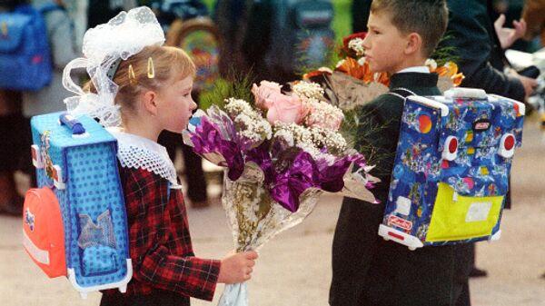 С 1 сентября начинает действовать новый федеральный стандарт начального образования.