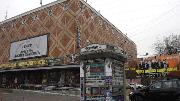 Здание Московского драматического театра под руководством Армена Джигарханяна на Ломоносовском проспекте в Москве. 26 октября 2017
