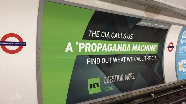 Рекламный плакат RT в лондонском метро