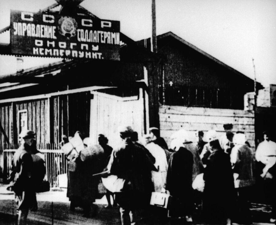 Политзаключенные у входа в Соловецкий лагерь особого назначения