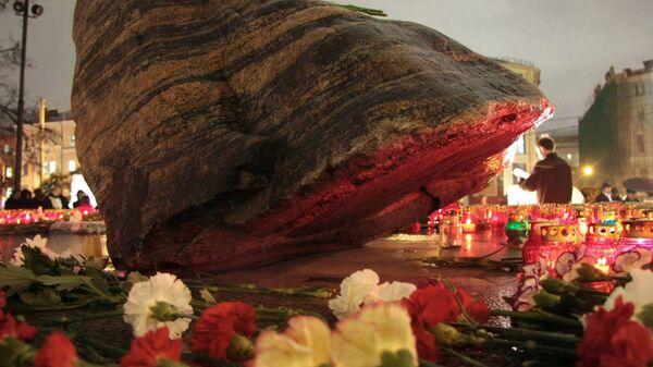 Соловецкий камень. Архивное фото