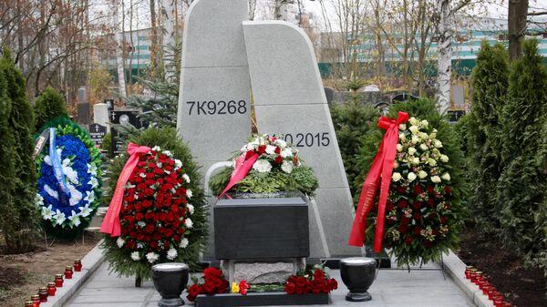Открытие памятника жертвам авиакатастрофы над Синаем в Санкт-Петербурге. 28 октября 2017