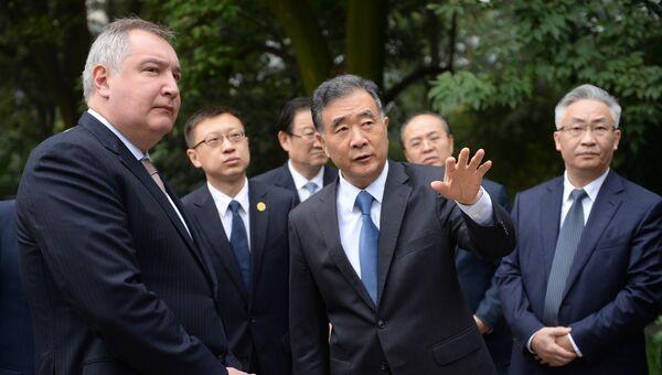 Заместитель председателя правительства РФ Дмитрий Рогозин и вице-премьер Государственного совета КНР Ван Ян в парке Элин города Чунцин. 30 октября 2017
