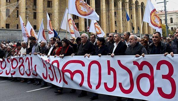 Акция протеста Альянса патриотов Грузии в Тбилиси