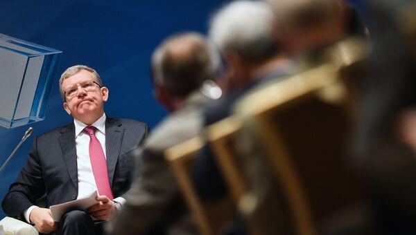 Алексей Кудрин на XII Международной конференции по вопросам евразийской интеграции. 31 октября 2017