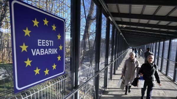 Пешеходный пункт пропуска Нарва на эстонско-российской границе. Архивное фото