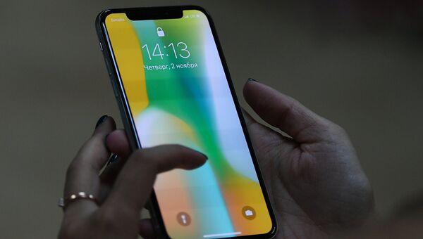 Новый смартфон iPhone X от компании Apple. Архивное фото