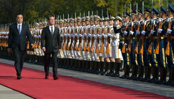 Председатель правительства РФ Дмитрий Медведев и премьер Госсовета КНР Ли Кэцян во время церемонии официальной встречи в Пекине. 1 ноября 2017