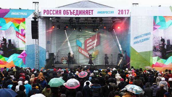Артисты выступают на праздновании Дня народного единства на площади имени Ленина в Новосибирске. 4 ноября 2017
