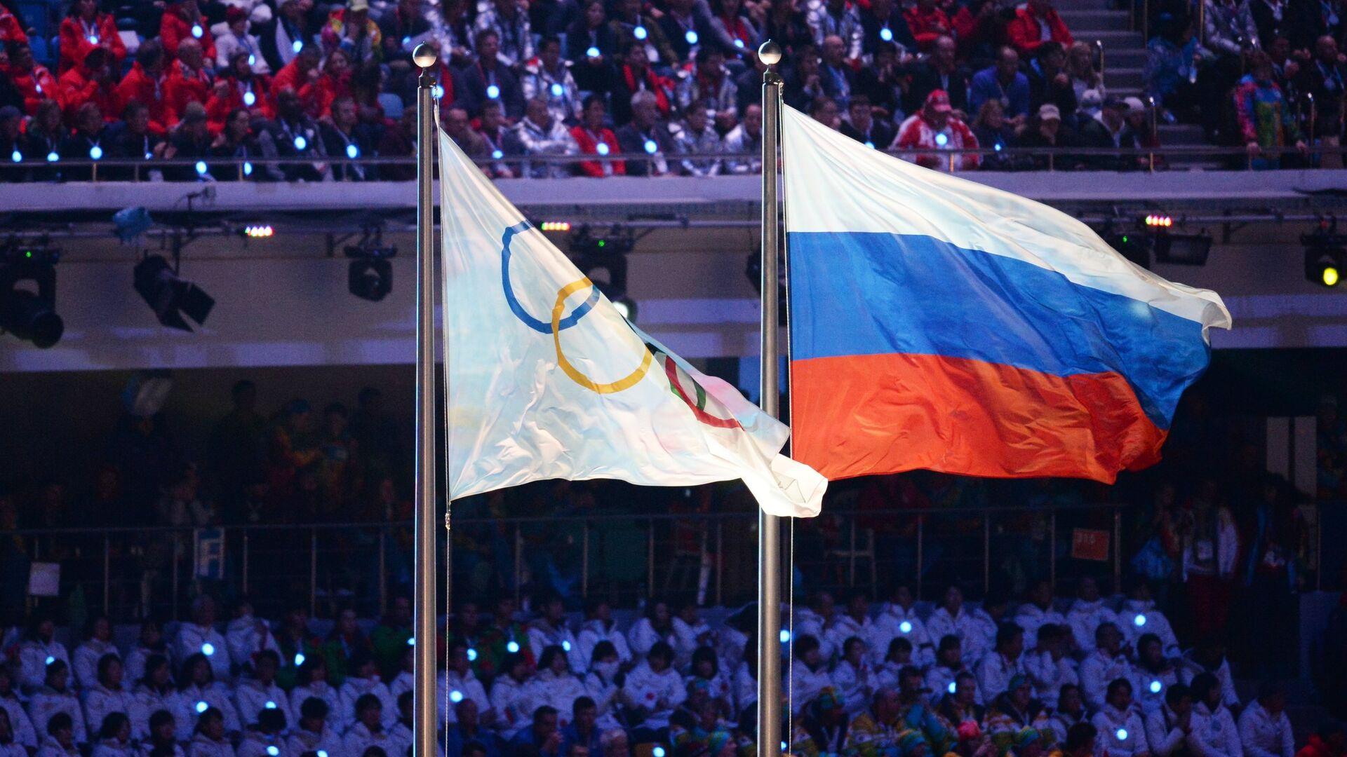 Олимпийский флаг и флаг России на Играх в Сочи - РИА Новости, 1920, 17.12.2020