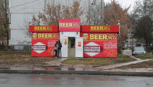 Влюбленные у типичного пивного ларька в Тольятти