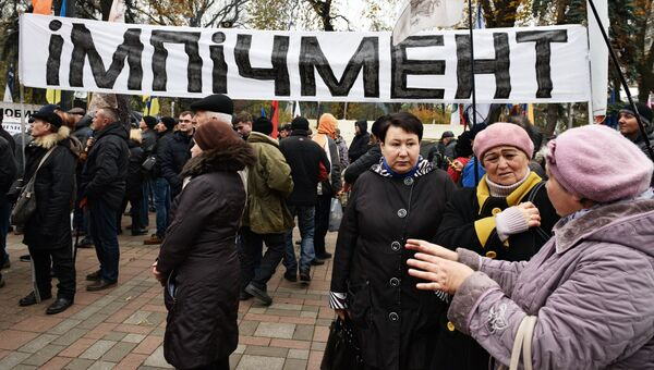 Участники митинга у здания Верховной рады в Киеве. 7 ноября 2017