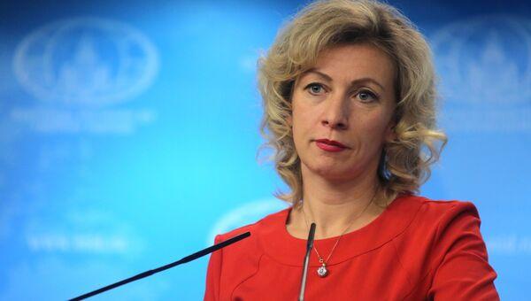 Официальный представитель МИД РФ Мария Захарова во время брифинга по текущим вопросам внешней политики. 9 ноября 2017