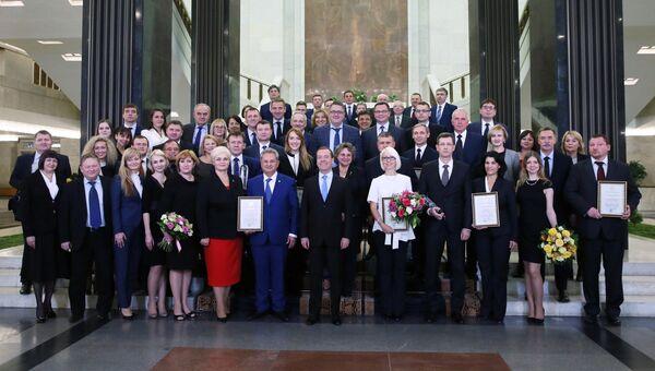 Председатель правительства РФ Дмитрий Медведев с лауреатами премии правительства РФ за достижение высоких результатов в области качества. 9 ноября 2017