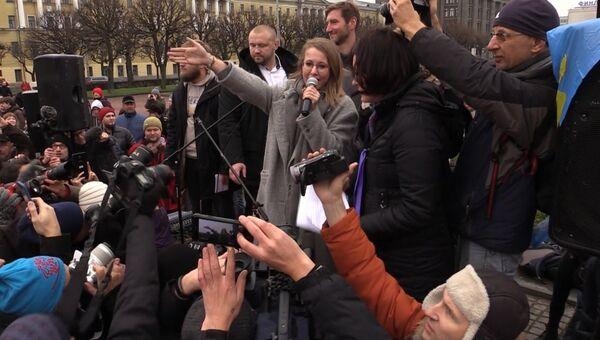 Это провокаторы - Собчак отреагировала на свист в свой адрес на митинге