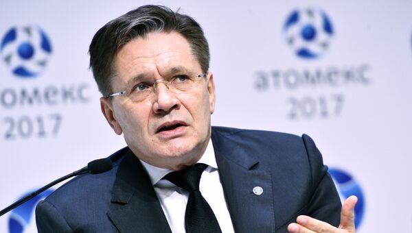 Генеральный директор государственной корпорации Росатом Алексей Лихачев на IX Международном форуме Атомекс. 14 ноября 2017