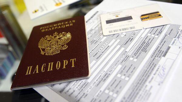 Паспорт и sim-карта в салоне связи