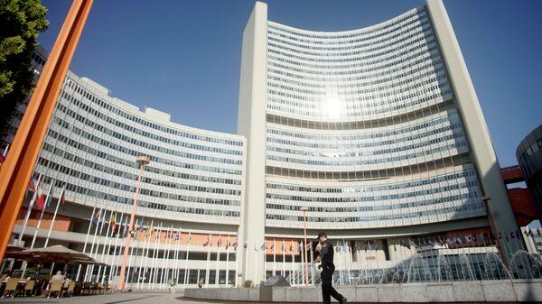 Здание Венского международного центра