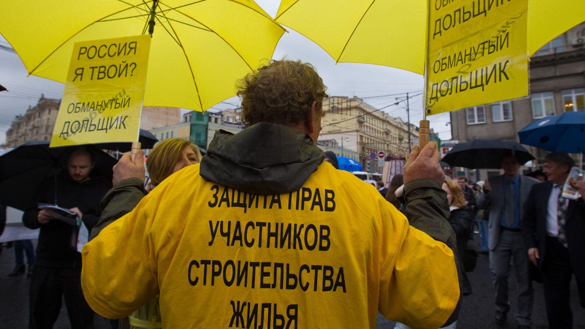 Митинг 31 мая - не простим! - РИА Новости, 1920, 09.02.2021