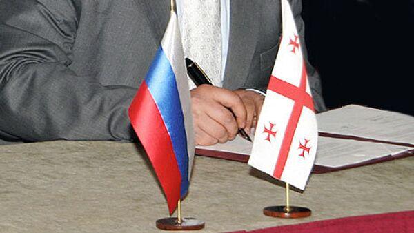 Грузия надеется наладить с Россией добрососедские отношения - Вашадзе