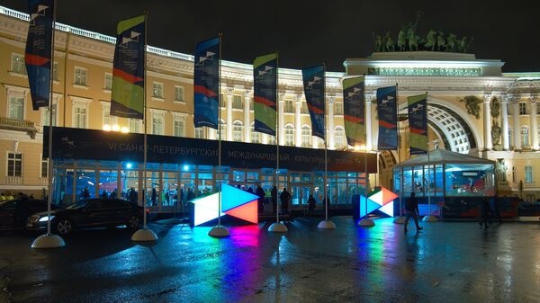 VI Санкт-Петербургский международный культурный форум