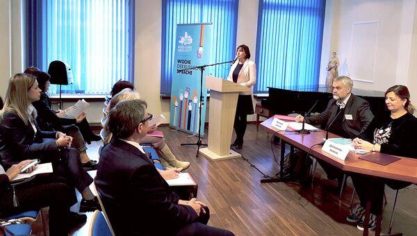 Неделя русского языка открылась в Российском доме науки и культуры в центре Берлина, Германия. 21 ноября 2017