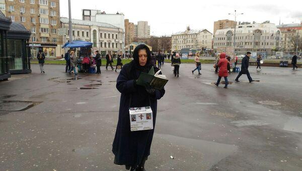 Сборщица пожертвований у станции метро Улица 1905 года в Москве