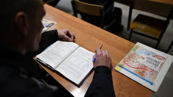 Исправительная колония общего режима №2 во Владимирской области